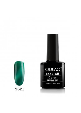 13 YADE GEL CAT EYE OULAC