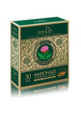 TianDe Herbatka ziołowa Tybetańskie zioła – suplement diety