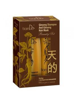 TianDe Zestaw szampon i maka z ekstraktem z żeń-szenia