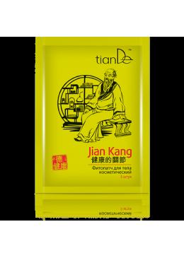 TianDe Jian Kang. Cosmetic analgesic phytoplaster