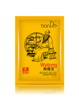 TianDe Wutong Fitonplaster, cosmetic pain reliever